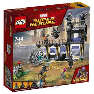 LEGO® 76103 MARVEL Super Heroes: Corvus Glaives Thresher Attacke